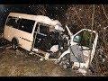 ДТП в Марий Эл: самая страшная авария в истории республики