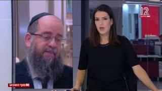 הרב הבר עם יאיר שרקי - ראיון לכבוד סגירת התיק 08.09.2018