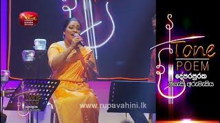 Supem Hangum @ Tone Poem with Pradeepa Dharmadasa & Dumal Warnakulasuriya Thumbnail
