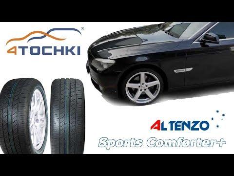Шины Altenzo Sports Comforter+ на дисках PDW для BMW 7 Series на 4точки.