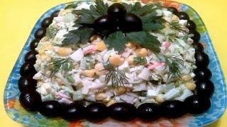 Салат из крабовых палочек, капусты и кукурузы   Простой Рецепт !