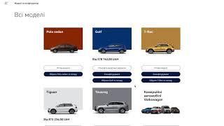 Нові пакетні пропозиції VW Touareg.