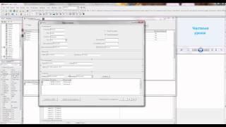 (Створення БД) 5. Створення форми для вводу даних в базу даних (Delphi)
