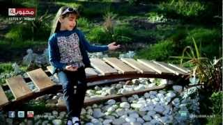 MahboobaTV | Lama Osama | دنيا الطفولة | لمى أسامة