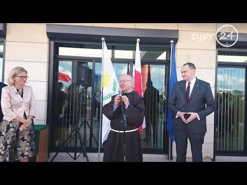 Uroczystość w Nikozji