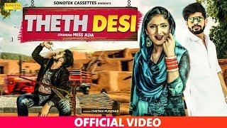 Theth Desi | Miki Malang, Saurabh Tanwar, Miss. Ada | Latest Haryanvi Songs Haryanavi 2019