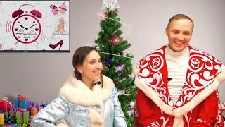 Женский час № 141: Новогодний (2018-12-29)