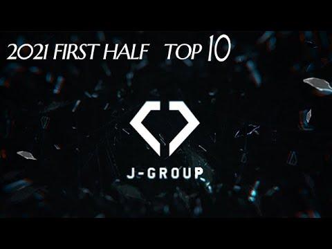2021上半期 J-GROUP ランキングTOP10