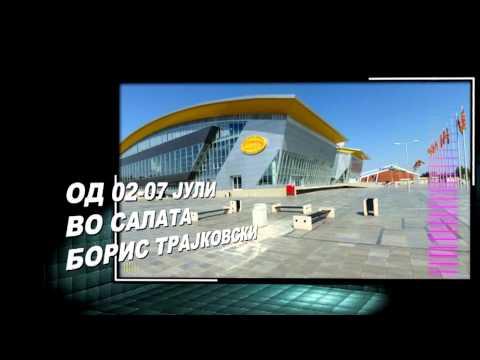 European Junior Wrestling Championship, Skopje 2013 - TV Spot