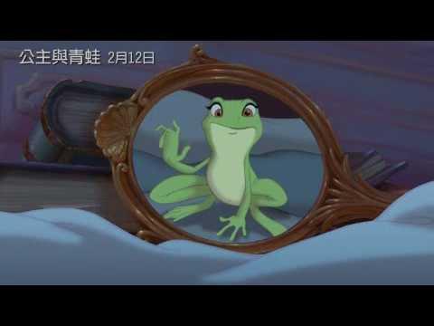 公主 與 青蛙 英文 版 線上 看