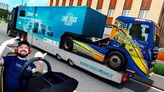 САМОЕ МАСШТАБНОЕ СОБЫТИЕ В МИРЕ Euro Truck Simulator 2!!!