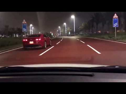 RED COLOR ROAD IN QATAR | DOHA | CORNICHE | QATAR TOURISM |  AL BIDDA PARK