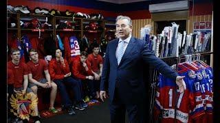 День открытых дверей юниорской сборной России U18