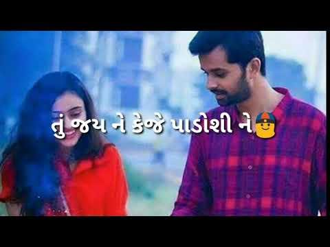 Best  Gujarati Love Status 😘😘😍