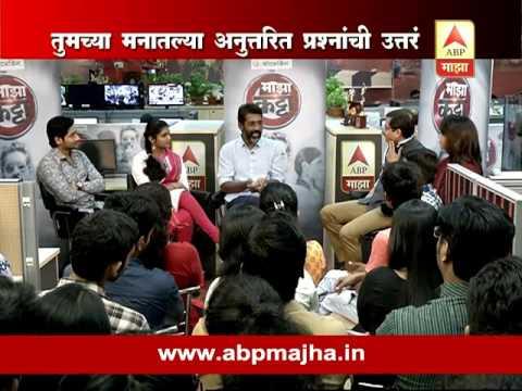 Majha Katta : Sairat Team   How Was The Last Scene Shot?