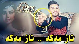 Ozhin Nawzad ( naz maka naz maka ) Ga3day Mirkoy 7aji - Track4