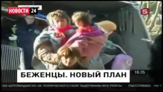 Сирия ОЧИЩАЕТ районы от боевиков ИГ  Новости Сирии, России, США