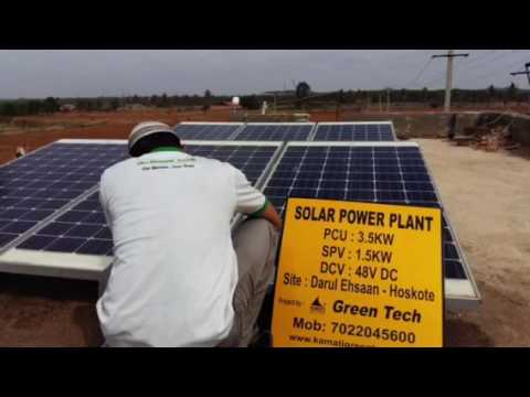 KGT LLP SOLAR POWER PLANT
