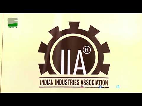 Indian Industries Association Delhi State Chapter Members Meet 2018 On Green TV