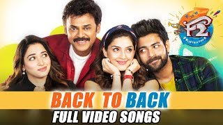 F2 BACK TO BACK Full Video Songs - F2 Video Songs - Venkatesh, Varun Tej, Tamannah, Mehreen