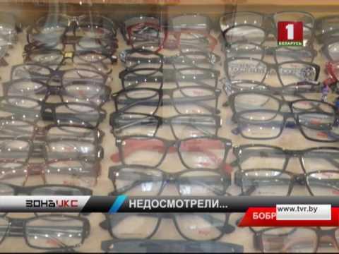 В Бобруйске за незаконную торговлю задержаны продавцы оптики. Зона Х