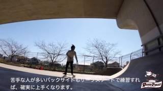 ムラサキスポーツ茅ケ崎店スタッフがムラサキ限定ウッディープレスモデ...