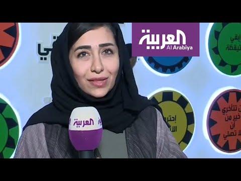 العربية تستطلع آراء السعوديات قبل يومين من قيادتهن للسيارات  - نشر قبل 2 ساعة