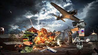 Minecraft фильм война город  4 часть 1 сезон конец
