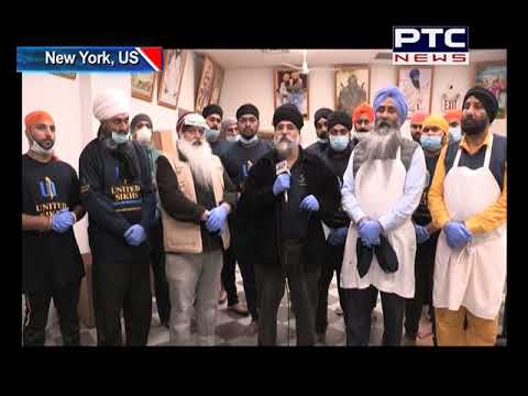 United Sikhs & WSP Providing Langar To Support NYC Officials