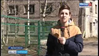 видео Толкун И. Порядок начисления и учета амортизации: что учесть с 1 января 2012 года