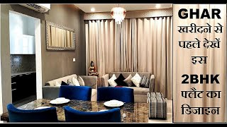 2BHK+Store 1085 sq ft Premium Apartments With Luxury interior in City of Dreams Mohali Punjab India