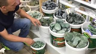 видео как выбрать камни для бани