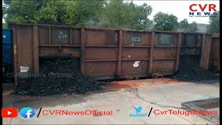 Fire Breaks Out in Goods Train at Nadhuluru Railway Station in Kadapa Dist | CVR News