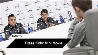 Press Kids Mini Movie - PAOK TV