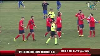 Serie D Girone D Villabiagio-Romagna Centro 1-0
