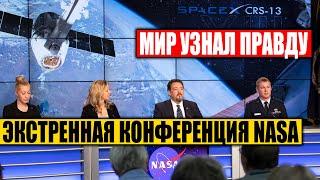 СРОЧНО!!! ЗАЯВЛЕНИЕ УЧЕНЫХ ИЗ NASA ГРЕМИТ НА ВЕСЬ МИР!!! 17.10.2020 ДОКУМЕНТАЛЬНЫЙ ФИЛЬМ HD