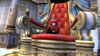 Dragon Nest (ч.2) -  Начало игры