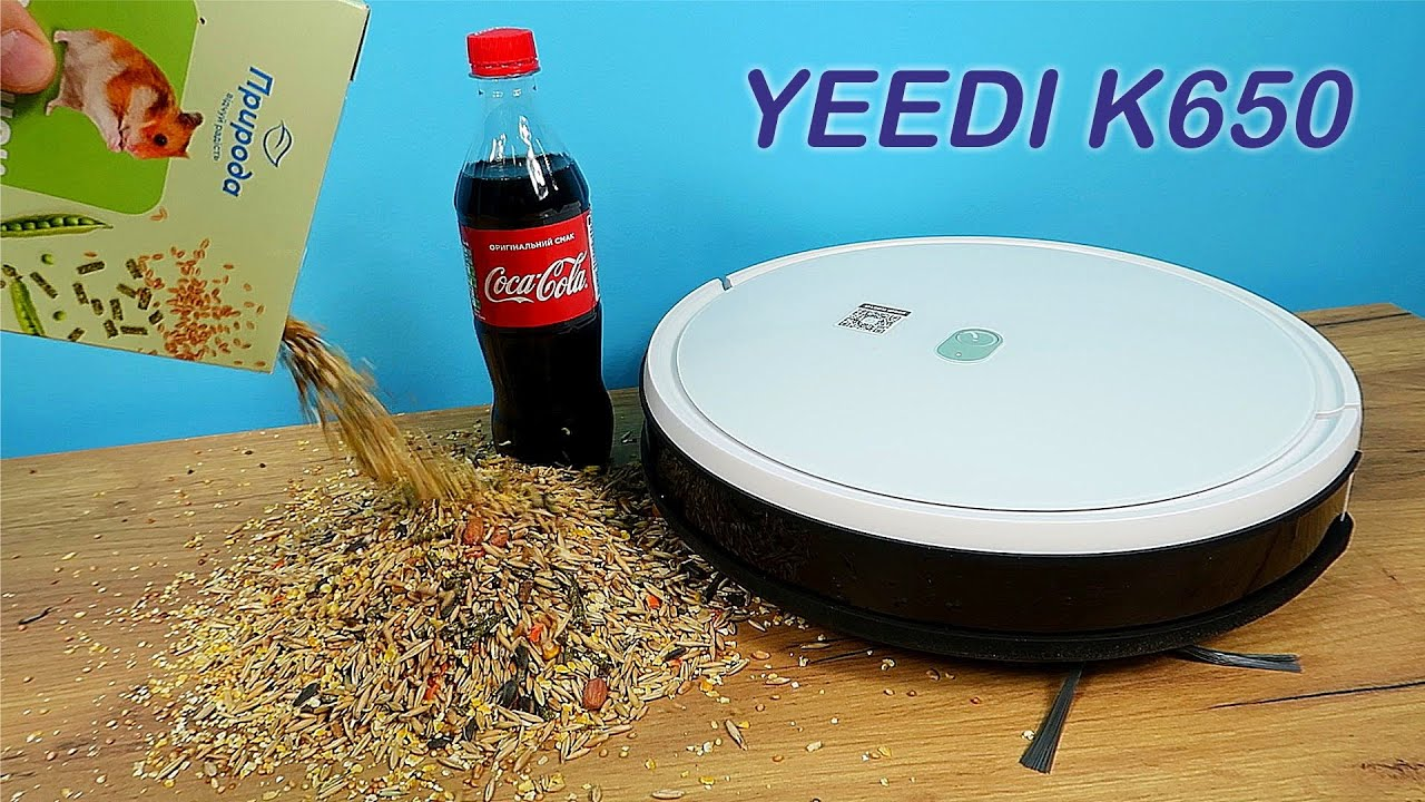 Робот пылесос Yeedi k650 против корма для хомячков и Кока Колы!