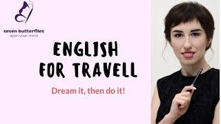 """Експрес - курс """" У подорож з англійською за 17 днів"""""""