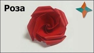 Оригами роза: видео мастер-класс(Схема сборки: http://origamiizbumagi.ru/tsvety/roza-shema-video По ссылке вы также найдете символическое значение оригами розы..., 2013-02-05T06:08:54.000Z)