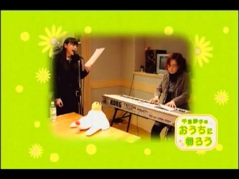 Saeko Chiba's Let's Go Home - Guest: Yuki Kajiura