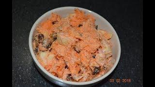 Морковный салат с изюмом и яблоком