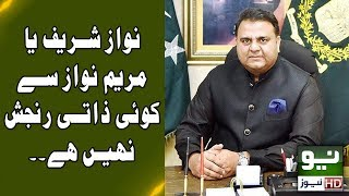 ISLAMABAD: Fawad Ch. Press Conference | 20 September 2018 | Neo News