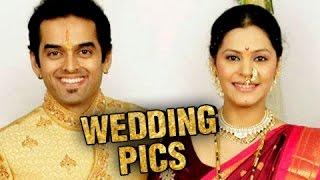 Saurabh Gokhale Anuja Sathe Wedding Pictures | Marathi Entertainment