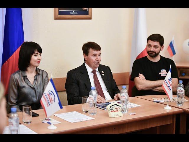 Самая крымская общественно политическая организация «Русское единство» отмечает круглый юбилей