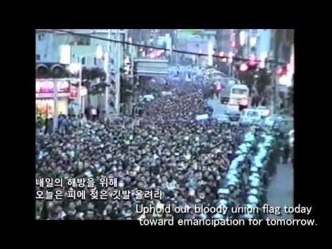 It's our turn. General strike!!・・・・ Korean Confederation of Trade Unions