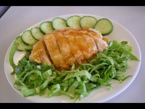 Chicken In Plum Sauce 梅子鸡
