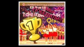 Little Ann Танцы для детей, Ростов, Дебют, Танцевальный марафон, Новые видео, Блог, Новинка