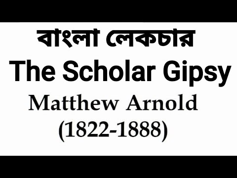 critical analysis of the scholar gipsy by matthew arnold