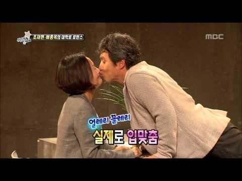 Section TV, Cho Jaehyun & Bae Jongok 13, 조재현 & 배종옥 20140309